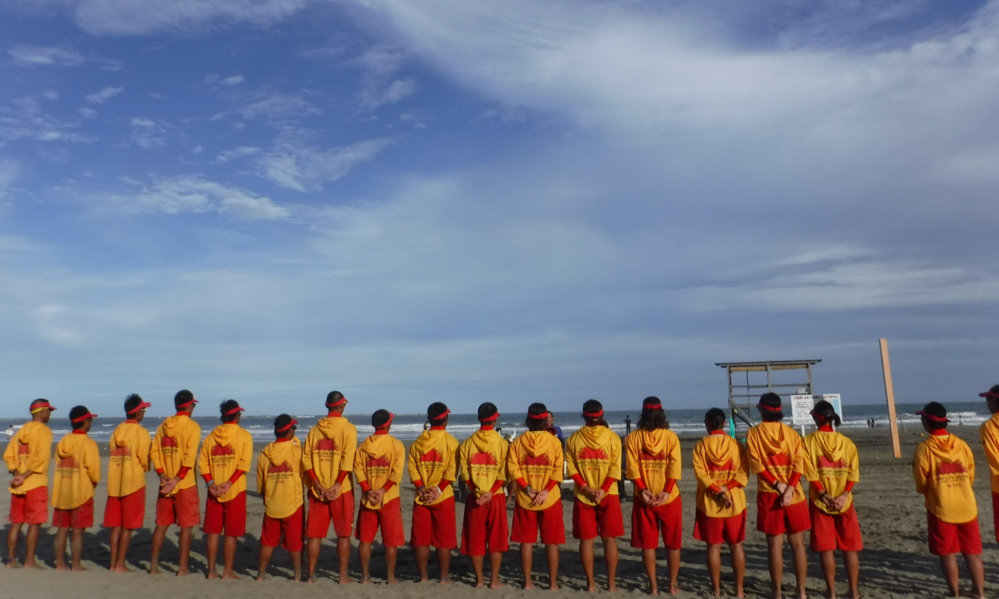 Oarai Surf Life Saving Club